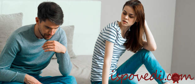 исповедь девушки о проблемах в отношениях с парнем