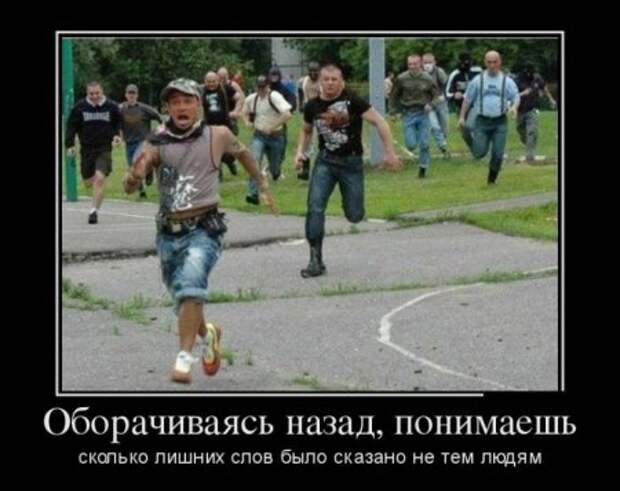 1446709028_28demotivatory_01