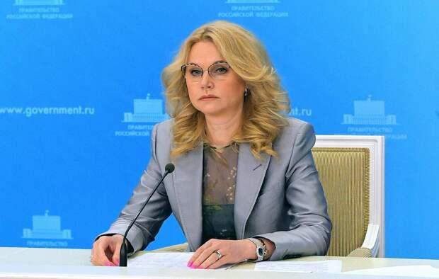 Почти 1,2 млн детей из неполных семей получат выплаты уже в июле: заявление Татьяны Голиковой