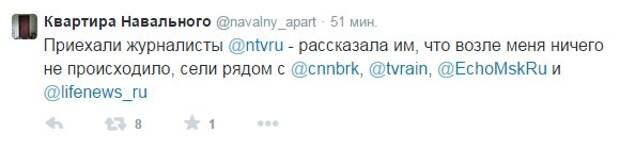 Эдуард Лимонов: И никто не пришёл к Навальному наказать его. Полное презрение к герою