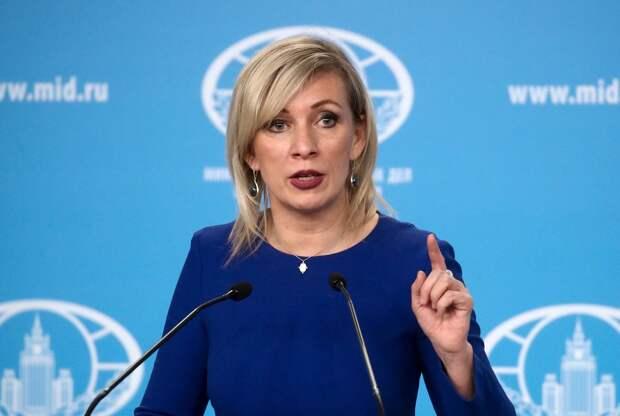 «Двойная игра» Болгарии вредит отношениям с Россией – Захарова