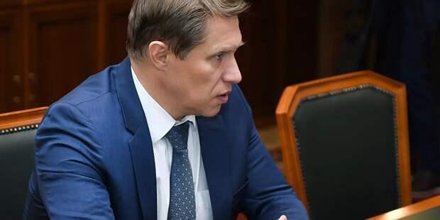 В России ускоряется COVID-вакцинация