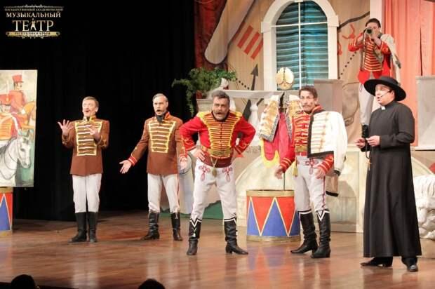 Малые гастроли Академического музыкального театра пройдут в Керчи