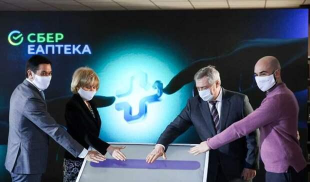 Первый хаб СБЕР ЕАПТЕКИ появился вРостове-на-Дону