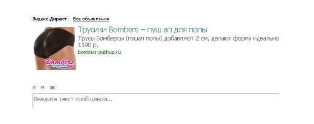 1190 рублей и проблема решена!  девушки, обман, юмор