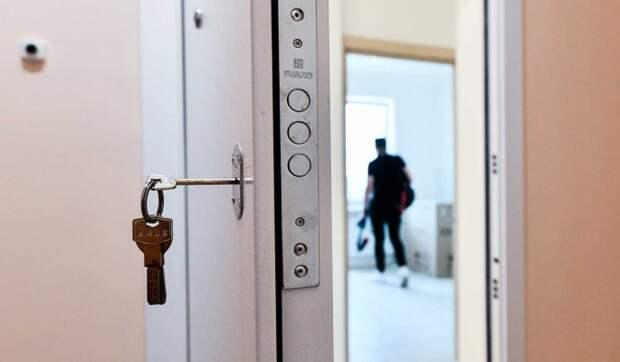 Льготная ипотека помогла москвичам улучшить жилищные условия