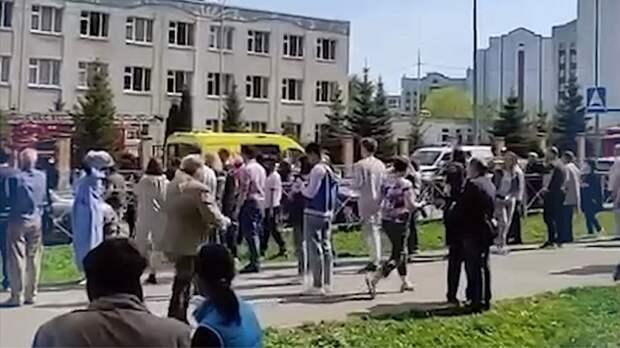 Двое открыли стрельбу в школе Казани: погибли восемь человек