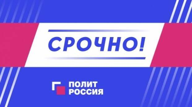 США поддержали протестующих Белоруссии