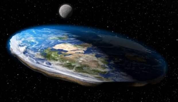 Астрономы подтвердили теорию о плоской Земле