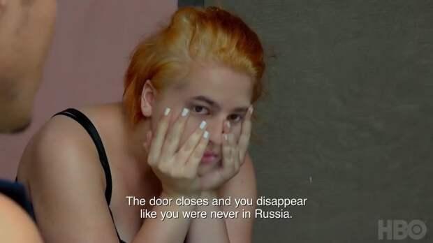«У нас таких людей нет»: трейлер фильма о травле представителей ЛГБТ в Чечне