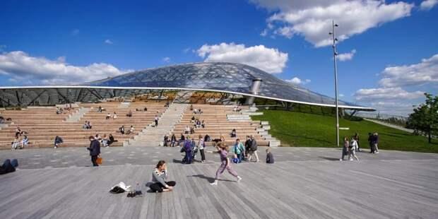 Москва вышла в финал конкурса на звание мировой столицы дизайна — Сергунина