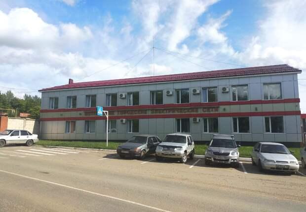 Имущество Воткинских электросетей продали за 367 млн рублей