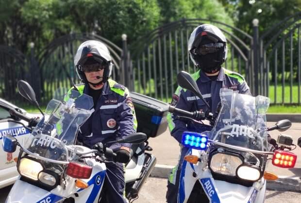 Госавтоинспекция ЮВАО проводит мероприятия, направленные на профилактику ДТП с участием мотоциклистов и велосипедистов