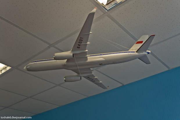 Aviation Museum-7