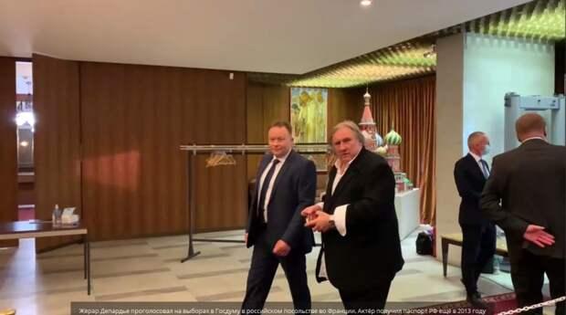 Жерар Депардье проголосовал на выборах в Госдуму в российском посольстве во Франции