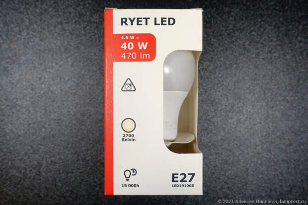 Идеальная светодиодная лампа за 21 рубль