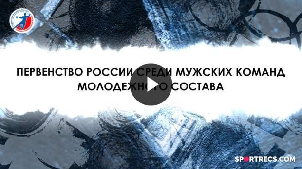 09.05.2021, Чеховские медведи УОР № 4 - СКИФ 2-СК КК