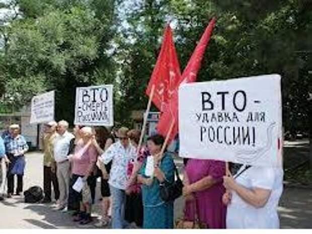 Новость на Newsland: Валентин Катасонов: ВТО как театр абсурда
