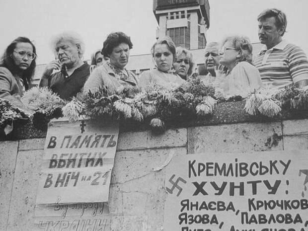24 августа 1991 года, Киев