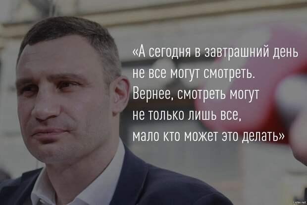 Может ли Кличко теперь повторить это на государственной мове?