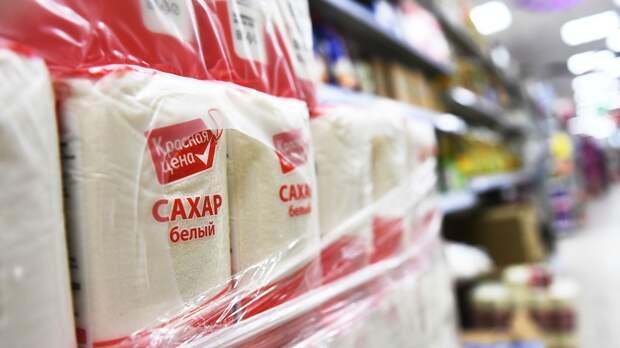 Снова подорожает: цена на сахар поднимется в июне, и это перед началом ягодного сезона