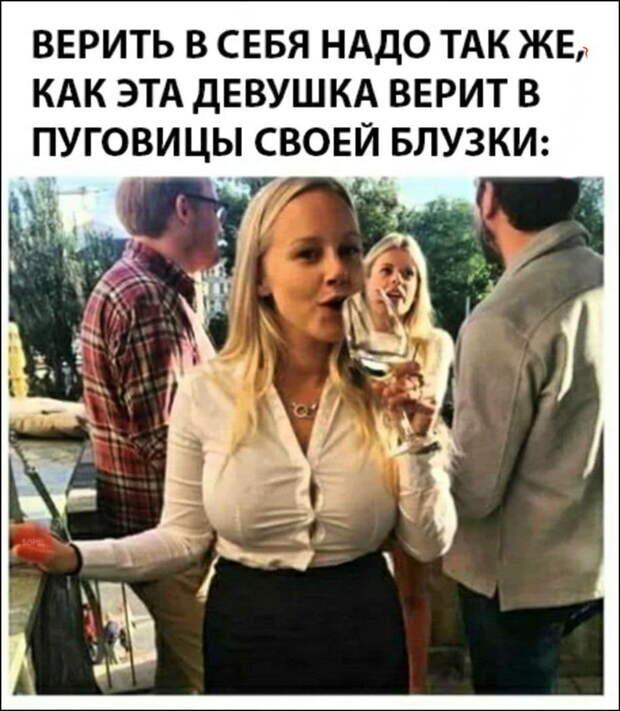 Вечная проблема женщин: Летом кажется, что у тебя много зимней одежды, зимой — летней, а носить всегда нечего!