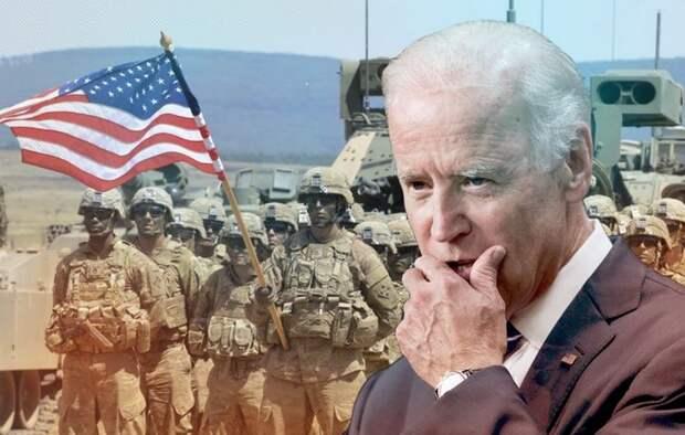 Что же не так с американской армией при Байдене