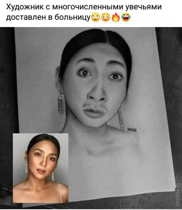 Неудачный портрет девушки
