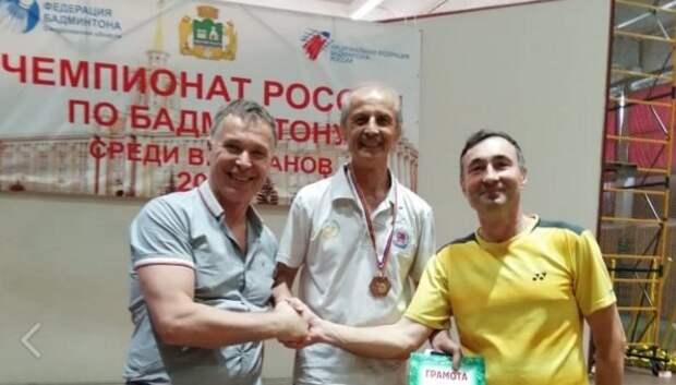 Ветеран из Марьиной Рощи завоевал бронзу на чемпионате России по бадминтону