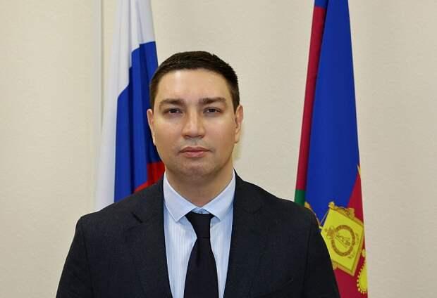 Станислав Завальный возглавил департамент информатизации и связи Кубани