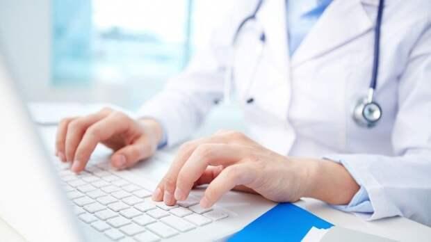 Эксперт назвал бесплатные медуслуги, окоторых мало кто знает