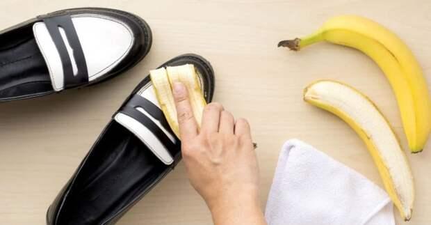 Банановая кожура точно пригодится в хозяйстве. /Фото: pixanews.com