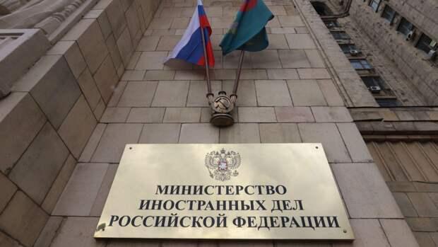 Кибератаки на Россию в 2020 году совершались из США, ФРГ и Нидерландов