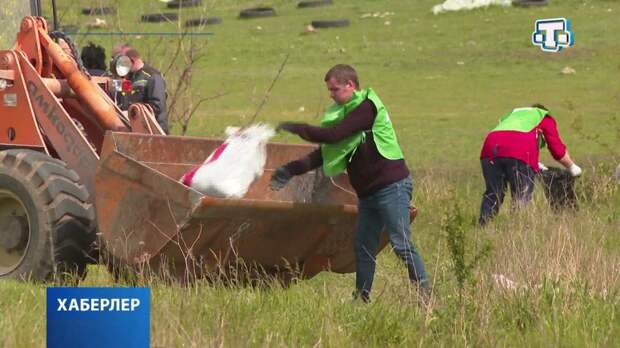 В Крыму началась акция «ГЕН уборки»