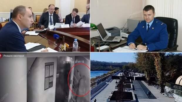 Прощание с прокурором Оренбурга и недовольство губернатора: подводим итоги дня