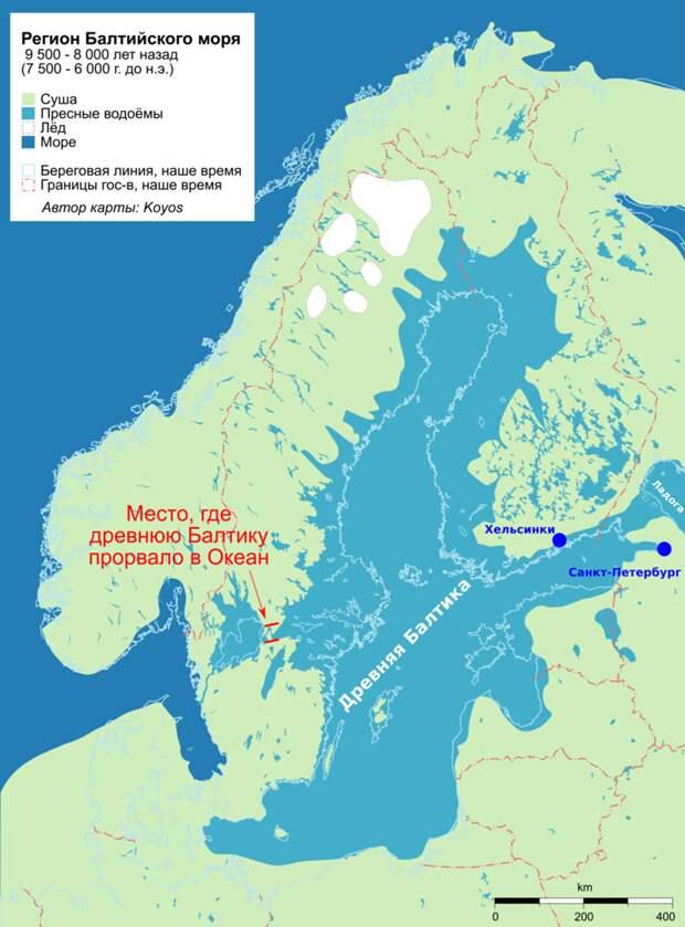 Древняя Балтика, примерно 10.000 лет назад СПб, история, нева, реки