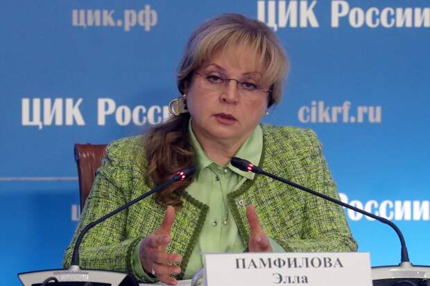 Роль женщины в политике: как Памфилова изменила ЦИК и избирательную систему