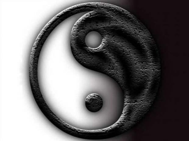 Специфика энергий Инь-Ян : неделимость и взаимосвязь Инь — Ян