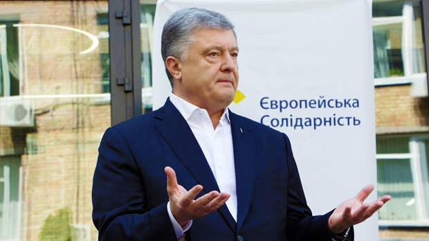 Украинская пародия на правосудие – Порошенко и неприкосновенный, и неприкасаемый