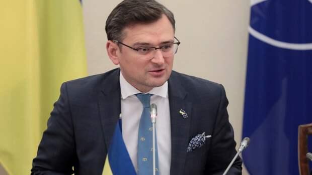 Кулеба объяснил, какую поддержку стремится получить Украина от НАТО