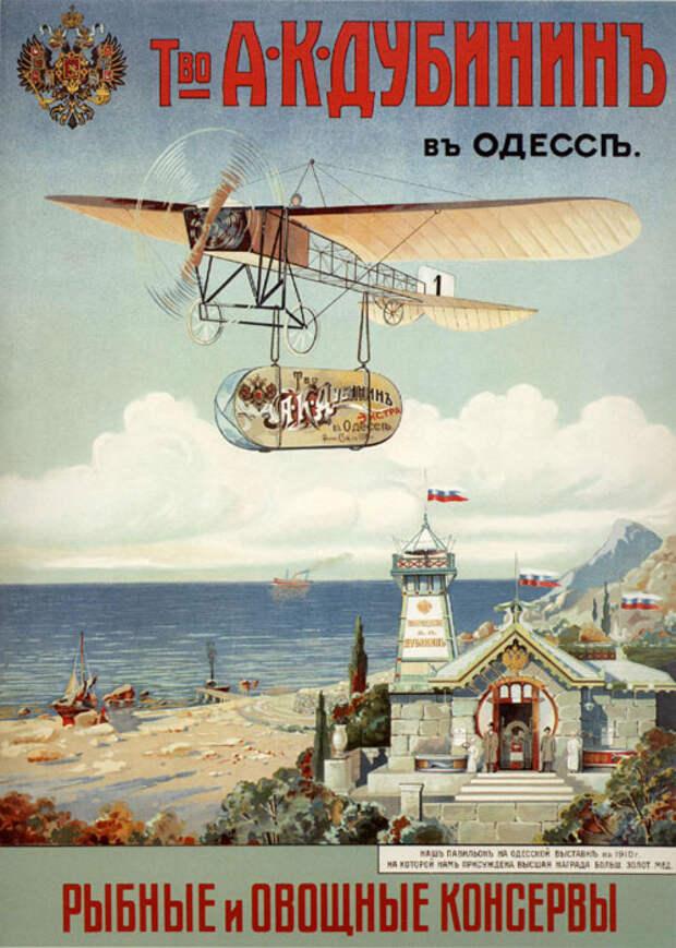 История русской тушенки