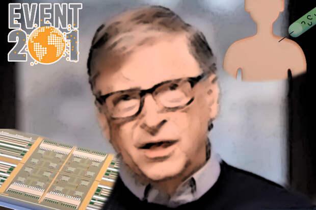 Билл Гейтс и всеобщая вакцинация