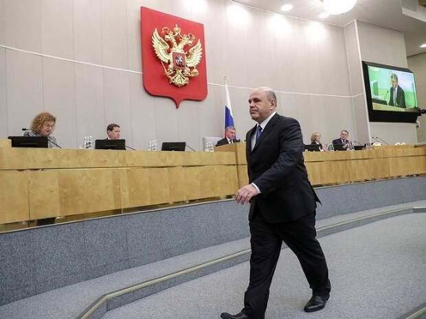 Мишустин «согласился», что доходы россиян должны соответствовать их потребностям