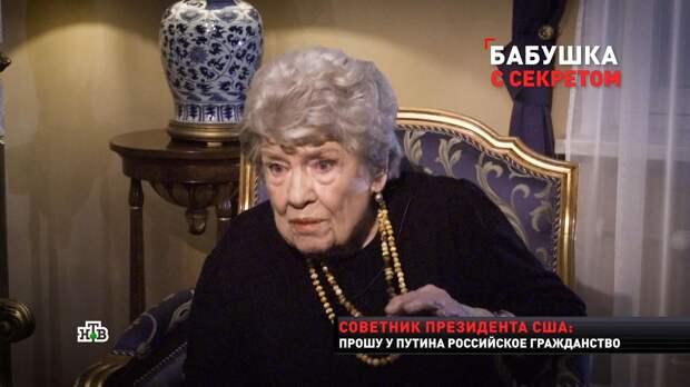 Экс-сотрудница Госдепа призвала россиян не верить американским СМИ