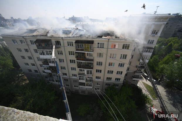 Прокуратура назвала причину пожара всталинке Екатеринбурга