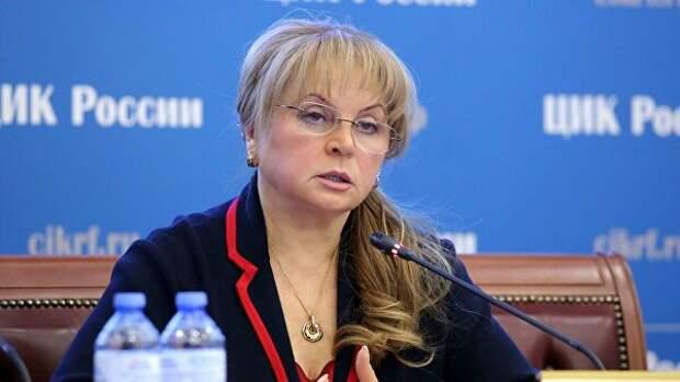 При голосовании по поправкам должны быть наблюдатели, заявила Памфилова