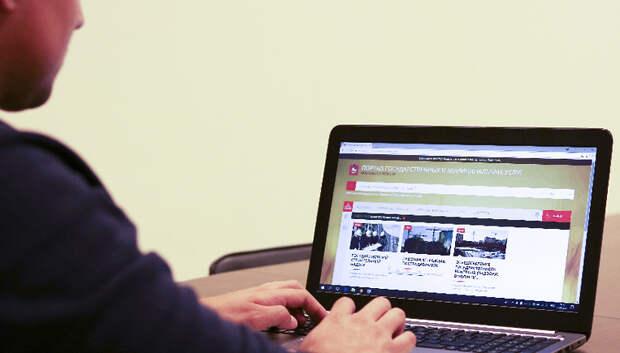 Хромов проведет онлайн‑встречу с подмосковными бизнесменами 16 апреля