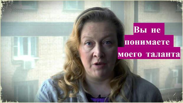 Юлия Ауг обрушилась с критикой на россиян из-за того, что они не оценили новый фильм с её участием
