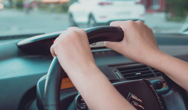 У россиян будут по-новому принимать экзамены на получение водительских прав