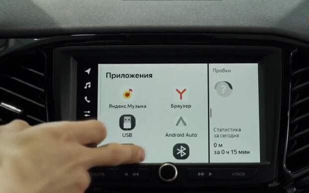 АВТОВАЗ сравнил мультимедиа Lada EnjoY Pro с дорогим смартфоном (видео)